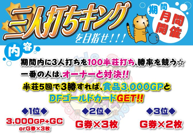 event_03